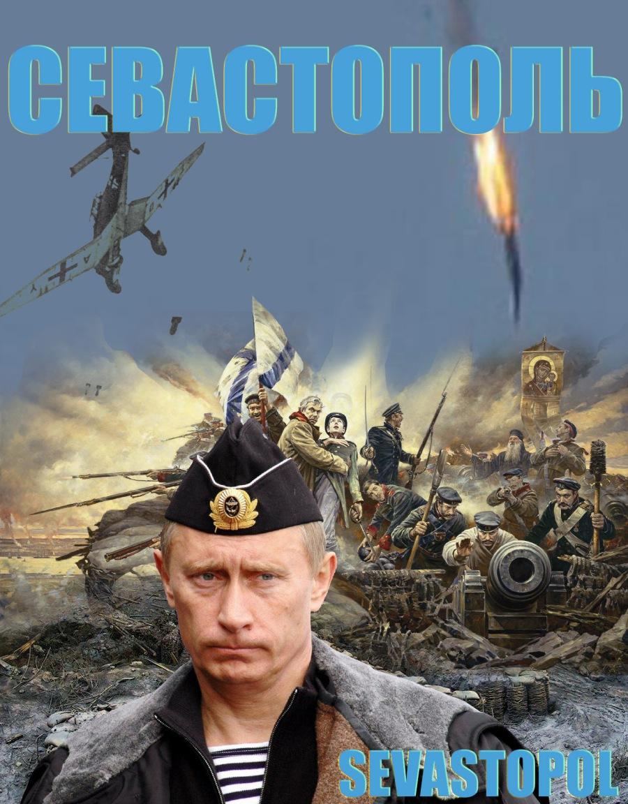 PutinSevastopolNotAgain
