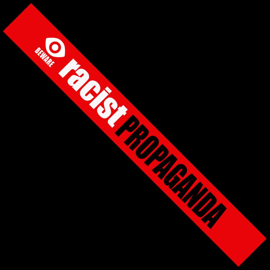 Beware-racist-propaganda_banner.png