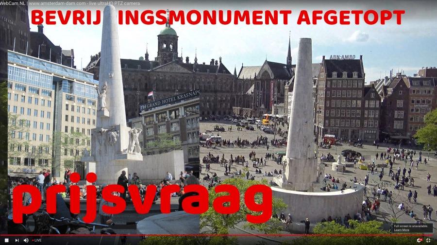 Bevrijdingsmonument-afgetopt_prijsvraag_Dam_Amsterdam